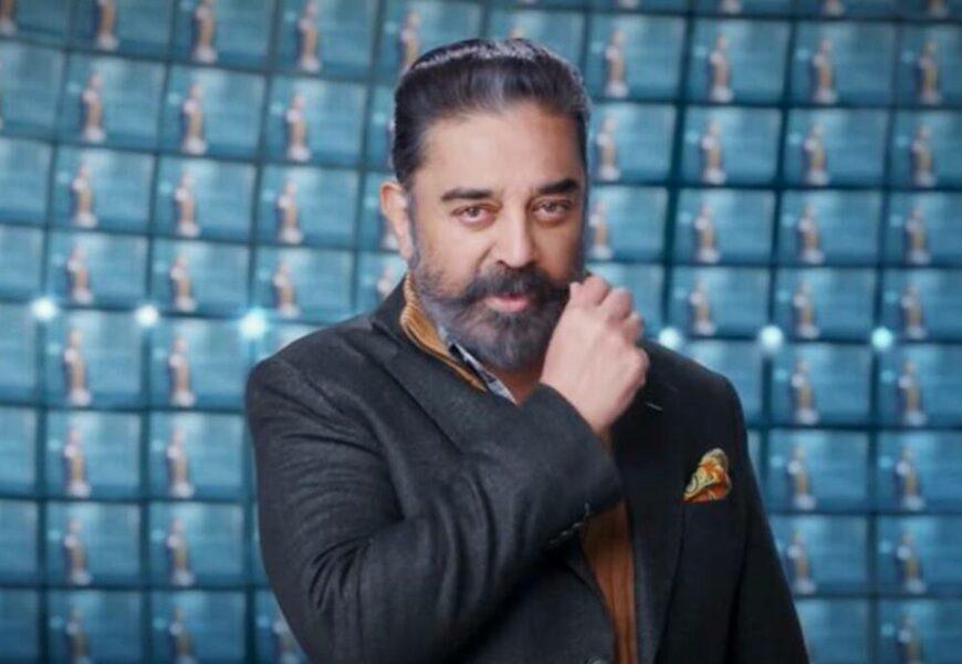 Kamal Haasan likely to return as host for Bigg Boss Tamil 5