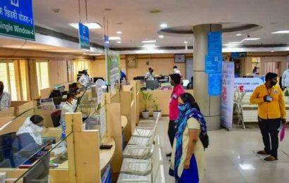 Profits: Govt banks ahead of private banks