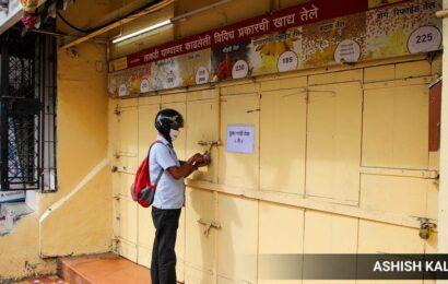 Pune lockdown: Markets in Pune City can remain open till 7 pm, restaurants till 10 pm