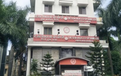 RBI appoints administrator for Pimpri's Seva Vikas Bank, board of directors superseded after allegations of fraud