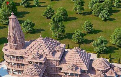 SP, AAP demand probe into land deal by Ram Mandir Trust