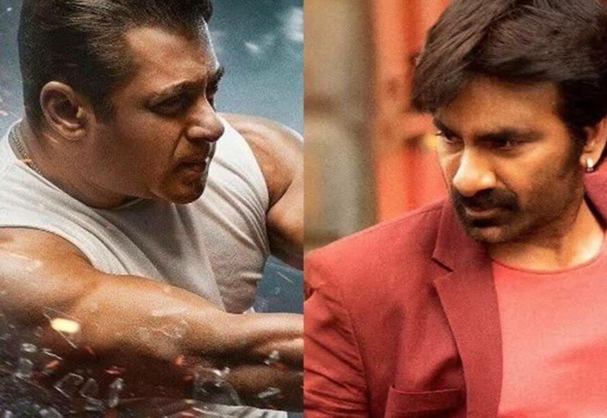 Salman Khan to remake Ravi Teja's Khiladi? Here is the truth
