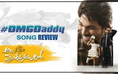 Ala Vaikunthapuramuloo third single OMG Daddy Song Teaser Review