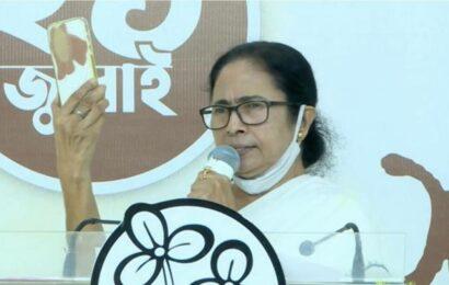 Bengal govt sets up inquiry panel to probe Pegasus snooping row