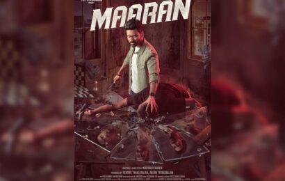 Dhanush D43 Maaran First look