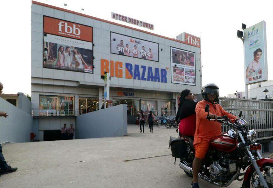 Future-Reliance deal: SC to hear Amazon plea against Delhi HC verdict on July 20