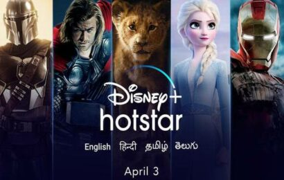 In first hearing under new IT rules, DMCRC trashes appeal against trailer of Disney+Hotstar series 'Grahan'