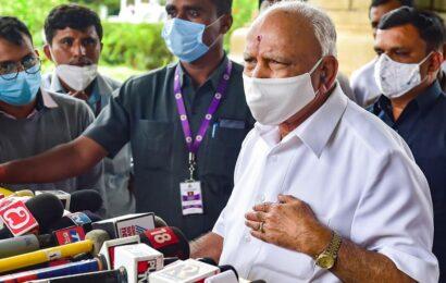 Karnataka news LIVE updates: BJP legislature party meet underway to finalise new Karnataka CM