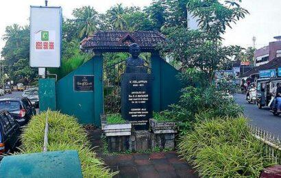 Kelappaji Park waiting for a facelift