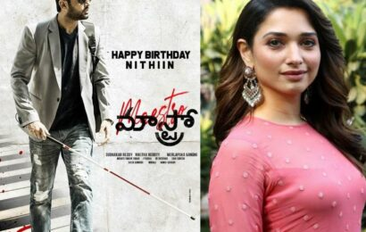 Maestro Special promo song on Nithiin and Tamannah Bhatia