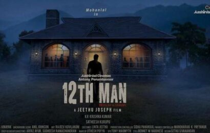 Mohanlal to star in Jeethu Joseph's '12th Man'