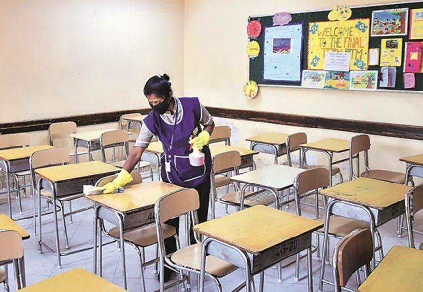 Schools in Haryana reopen for Classes 9 to 12
