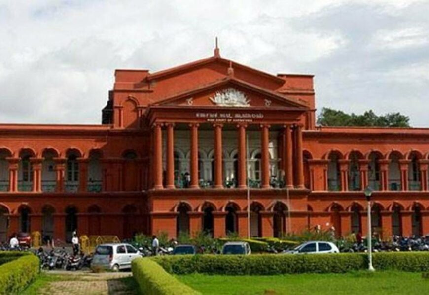 Uniformity in personal laws needed to protect children of illegitimate marriages: Karnataka HC