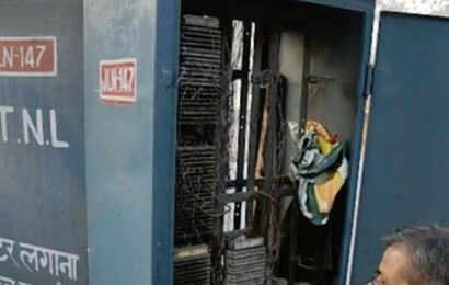 'BSNL, MTNL losses, liabilities shrank in FY21'