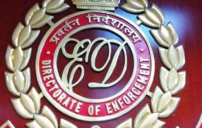 Bank fraud case: ED provisionally attaches properties worth Rs 234 crore of former Maharashtra MLA
