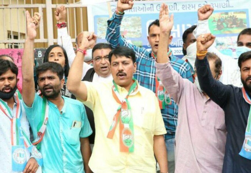 Cong, AAP stage protests as BJP celebrates its 5 years in Gujarat