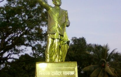'I have never believed in Gandhiji's doctrine of Non-Violence'