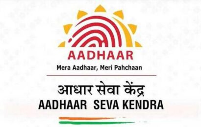 Inaccessible UIDAI system leaves Aadhaar users in lurch