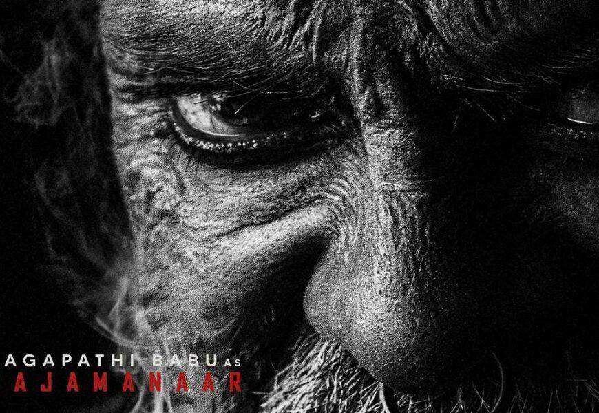 Jagapathi Babu plays menacing Rajamanaar in Prabhas's Salaar, director Prashanth Neel unveils first poster