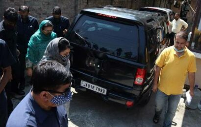 Mehbooba Mufti's mother appears before ED
