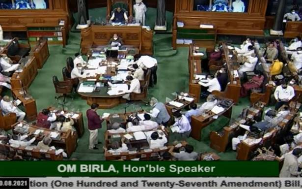 Morning Digest | Lok Sabha clears Bill restoring States' rights to specify OBC groups; Biden rules out changes in U.S. troop withdrawal plan from Afghan, and more