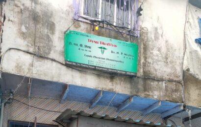 Mumbai: Five 'fake doctors' arrested in Shivaji Nagar