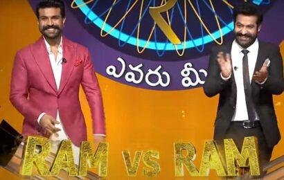 Ram Charan, Jr NTR bring RRR charm on Evaru Meelo Koteeswarulu, check out first promo