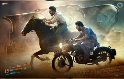 Special promo of RRR torelease on this date