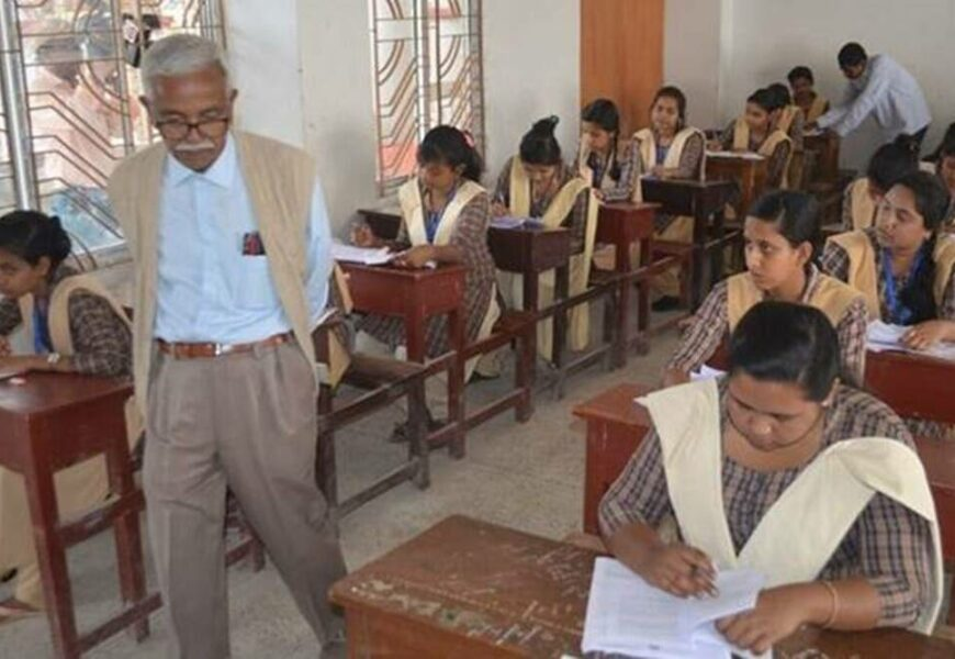 Tripura TBSE 12th results: 95.20% pass rate with its grading formula, 14.4% higher than last year