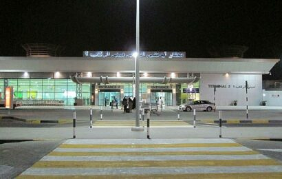 Abu Dhabi scraps mandatory quarantine rule for fully vaccinated travellers
