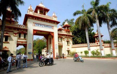 BHU ranks third, AMU 10th in NIRF university ranking