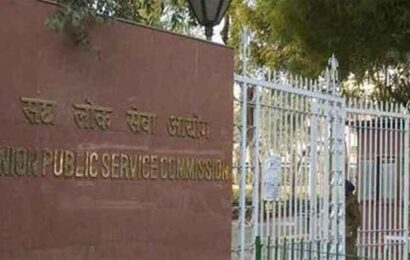 Chandigarh UT considers names of nine senior officers for filling three vacant DSP posts