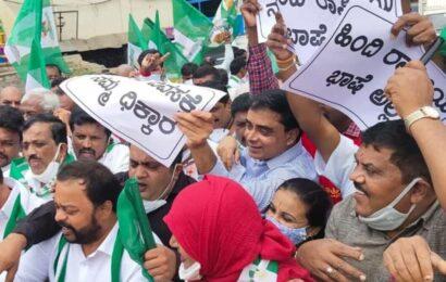 Karnataka: Kannada organisations, JD(S) protest 'Hindi imposition' at nationalised banks