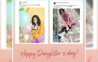 Mahesh Babu and Namrata special message to daughter Sitara