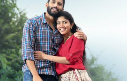 Special promotional plan for Love Story