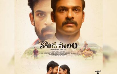 Konda Polam First Day box office Collections