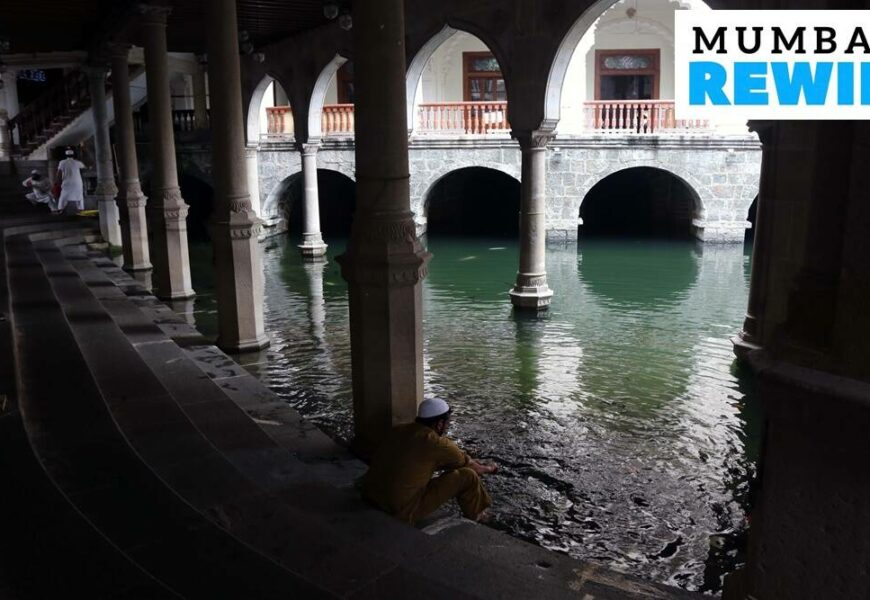 Mumbai Rewind: Built on a water body, Mumbai's largest and oldest mosque