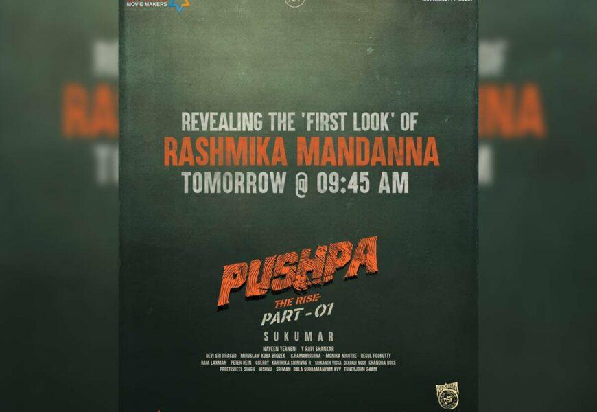 Raw and Intense look of Rashmika Mandanna from Pushpa: The Rise tomorrow