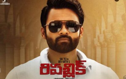 Republic Movie Review Rating