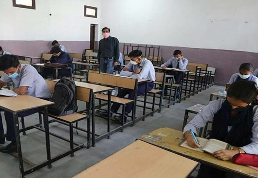 Telangana SSC syllabus to be same as last year, students to take only 6 papers