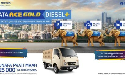 The New Tata Ace Gold Diesel+ definitely comes with a lot of plus!