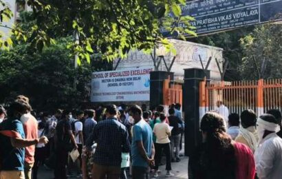 UPSC CSE Prelims 2021 LIVE Updates: Aspirants' reaction, paper analysis and expected cut-off